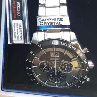 Brand New In Box Seiko Watch