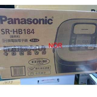 現貨~*Panasonic國際*日本製IH電子鍋【SR-HB184】10人份、可自取..... !