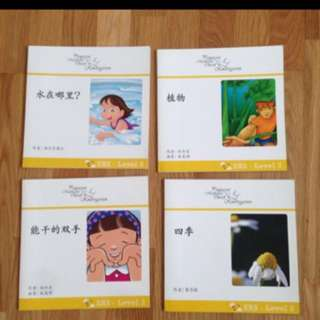 Kindergarten Chinese Reader Books