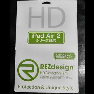 "ipad air 2/new ipad2017/9.7"" hd protection film 高解像液晶保護軟貼 mon貼"