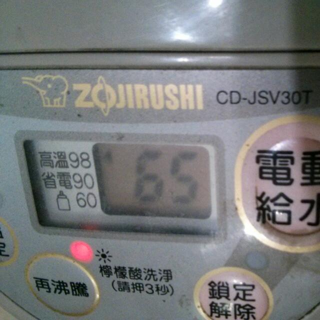 象印3.0L熱水瓶