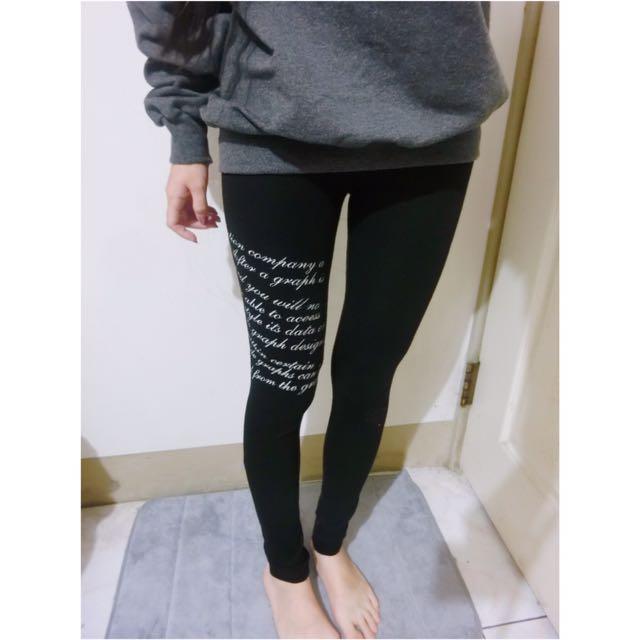 黑色超顯瘦字母鬆緊棉質內搭褲