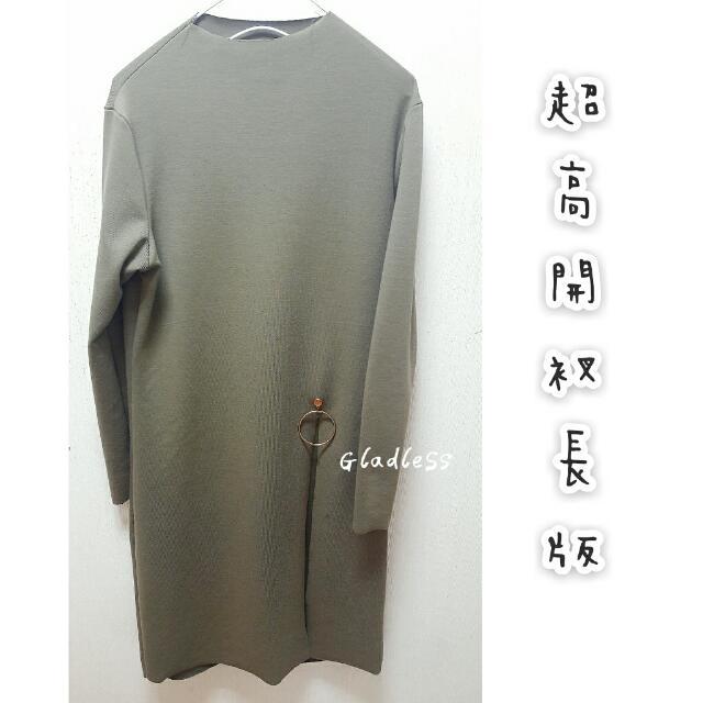 降🌲文青綠 超高開衩金屬環長版衣洋裝🌲