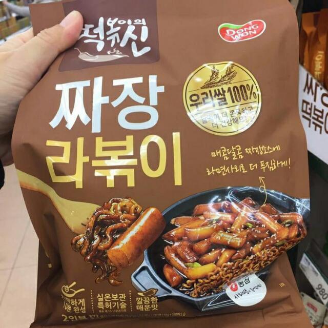 韓國連線 炸醬炒年糕