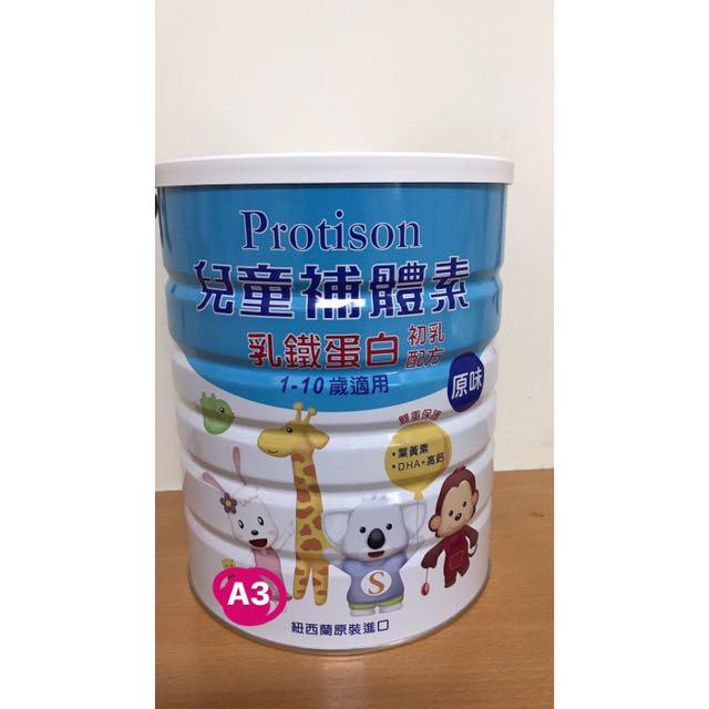 (⚠️香草)補體素 兒童補體素乳鐵初乳配方
