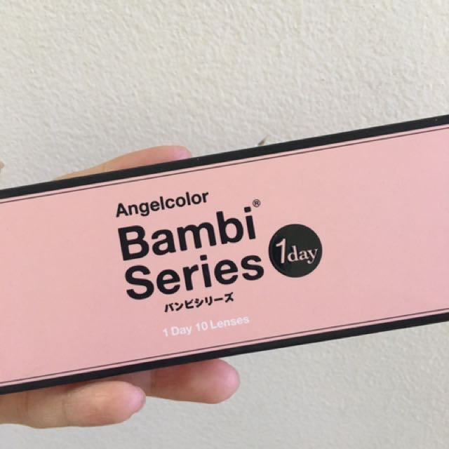 Bambie Series Daily Softlens In Chocolate