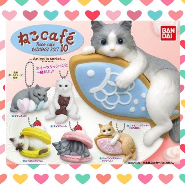 【可愛扭蛋專賣店】BANDAI萬代-貓咪café屋P10 全套6個 現貨不用等 扭蛋轉蛋 點心貓 馬卡龍 餅乾