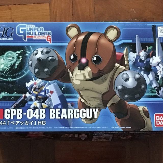 HG Beargguy
