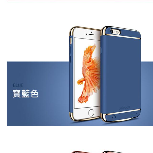 Joyroom 手機 背殼 充電 Iphone6 Plus 寶藍色 4500mah