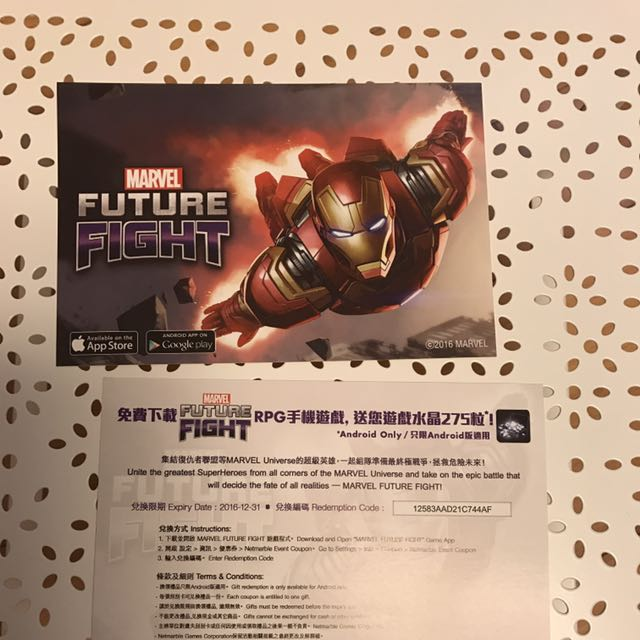 Marvel future fight 宣傳品