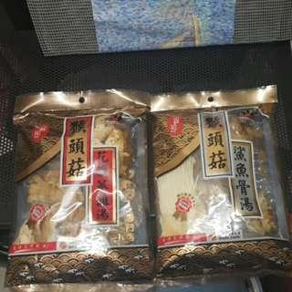 猴頭菇鯊魚骨湯包×1                                             猴頭菇花旗蔘湯包×1