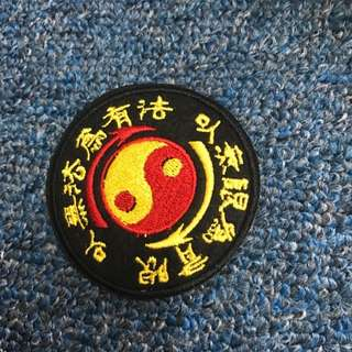 Jeet Kune Do Iron On Badge