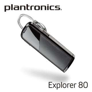 Plantronics E80 立體聲藍牙耳機