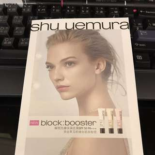 Shu Uemura Sample