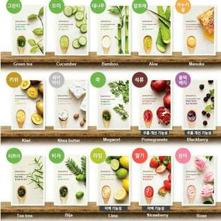 INNISFREE its Real Squeeze Mask Ready All Varian