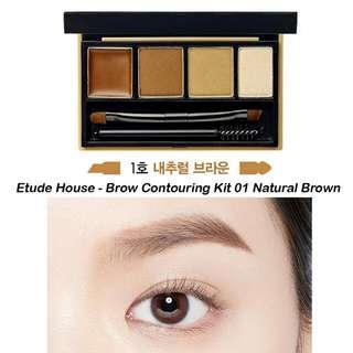 Etude Brow Contouring 01 Natural Brown 02 Gray Brown