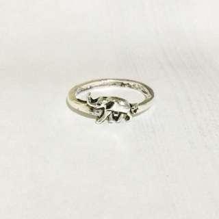 Elephant Pinky Ring