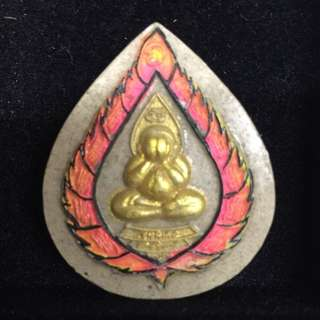 Phra Pidta Kruba Krissana (Pink)