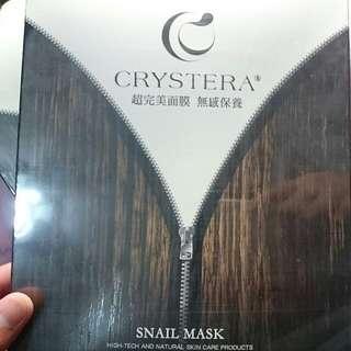 CRYSTERA面膜 出清 用不到 120元
