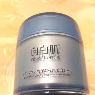 自白肌 玻尿酸保濕修護晚安凍膜 二手9成新