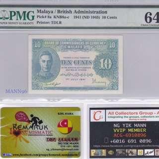 Currency Malaya 1941 10cents
