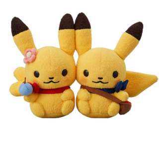 Pokemon Little Tales Pikachu Pair Plushie Picnic