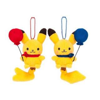 Pokemon Little Tales Pikachu Plushie Pair Party Keychain
