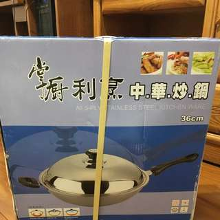 掌廚五層複合金單柄炒鍋(利烹中華炒鍋)