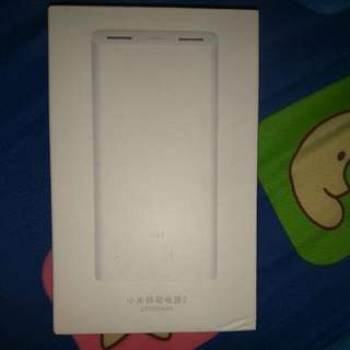 (Reserved) Xiaomi Power Bank 20000mAh
