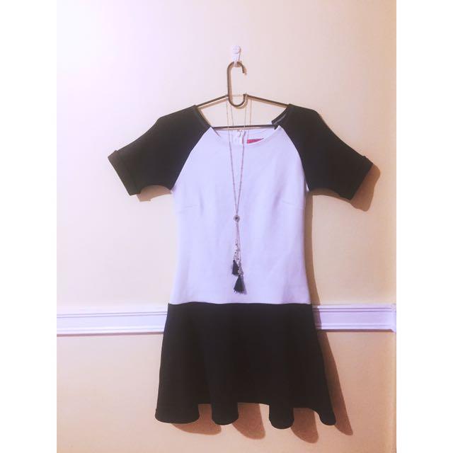 BENCH Peplum dress