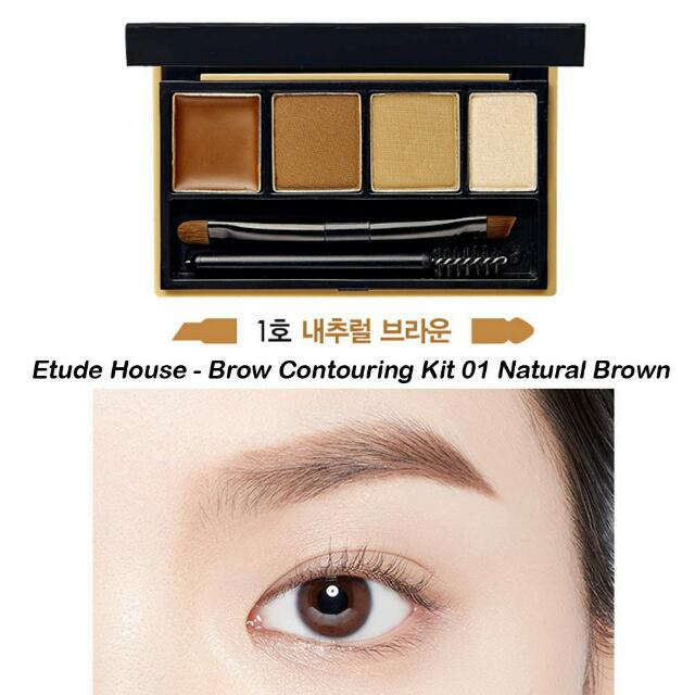 Etude Brow Contouring 01 Natural Brown 02 Gray Brown