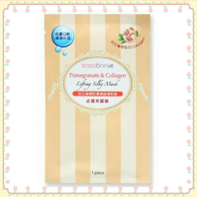 #Take10off FREE Sasatinnie Pomegranate & Collagen Mask with Any Purchase of RM20 & above