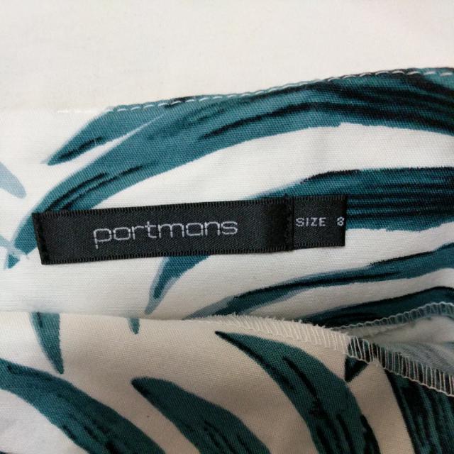Portmans Skirt (Size 8)