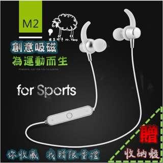 🚚 2017 Newest Wireless Bluetooth 磁吸開關機 Stereo Headset Earphone apple iphone 7 PLUS S7 S6  OPPO SAMSUNG