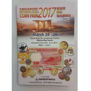 Singapore 2017 International Coin Fair Booklet