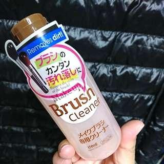 BN - Daiso Makeup Brush Cleaner