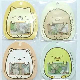 BNIP San-X Sumikko Gurashi Stickers - 4 Designs to Choose From (Great For Personalising Diaries & Decorating Gift Cards) #1212YES