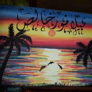 Lukisan Arabic
