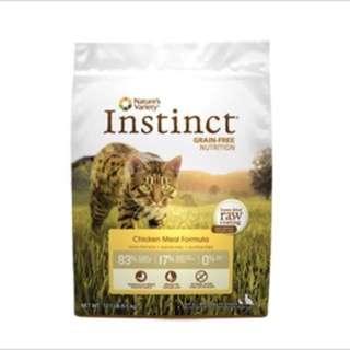 Instinct本能 雞肉無榖全貓配方 貓飼料 1kg 分裝包