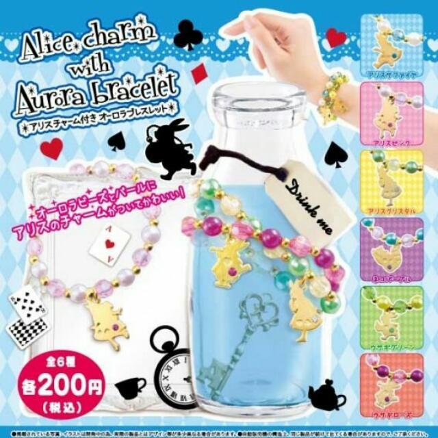 愛麗絲 扭蛋 手鍊 手環 飾品