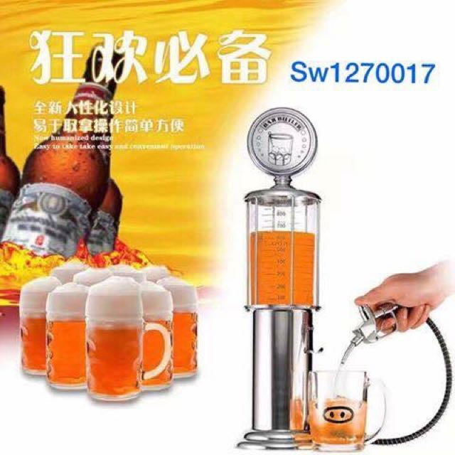 Creative Beer Machine🍺