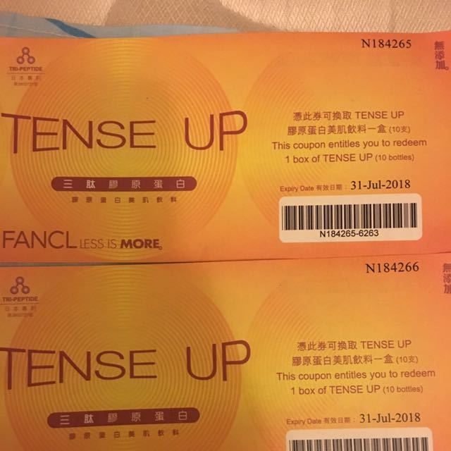FANCL TENSE UP Collagens Drinks Coupon x2