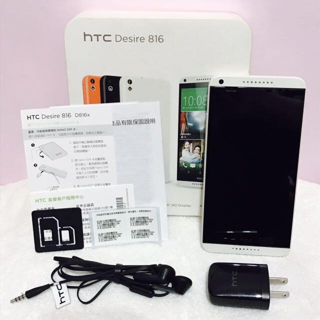 [近九成新]htc desire 816 白色 手機 全配