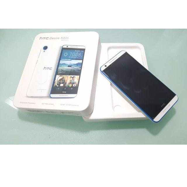 HTC Desire 820s (dual sim) 4glte