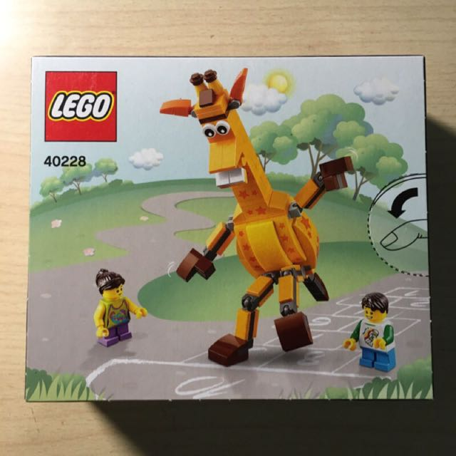 Lego 40223 長頸鹿