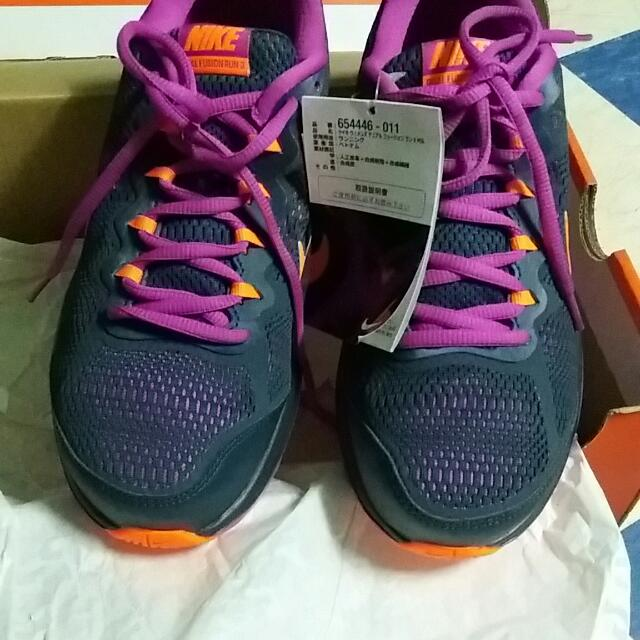 Nike Dual Fusion Run 3msl
