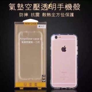 Apple/Samsung/Sony/Asia/Oppo/HTC氣墊空壓殼