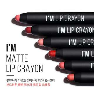 Memebox Matte I'm Lip Crayon #CY256 Vanessa