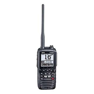 Standard Horizon HX870 Handheld VHF Radio Set With GPS and DSC