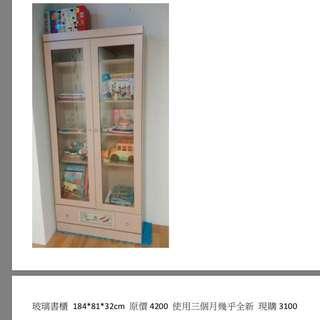 雙門玻璃書櫃